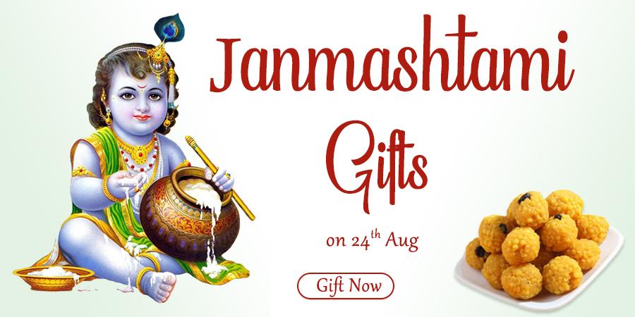 Janmashtami Gifts