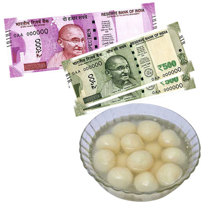 Cash - Rs. 3,001 with  sweets - Click here to View more details about this Product