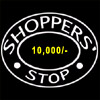 Shoppers Stop Gift Cheque for Rs.10,000 - Click here to View more details about this Product