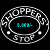 Shoppers Stop Gift Cheque for Rs.5,000 - Click here to View more details about this Product