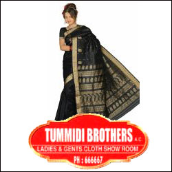Tummidi Brothers - Vijayawada Gift Cheque 5000/- - Click here to View more details about this Product