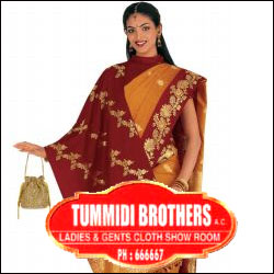 Tummidi Brothers - Vijayawada Gift Cheque 3000/- - Click here to View more details about this Product