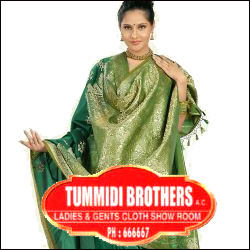 Tummidi Brothers - Vijayawada Gift Cheque 2000/- - Click here to View more details about this Product