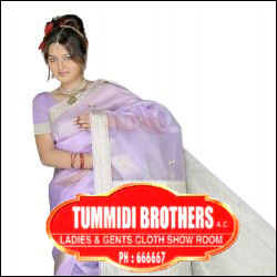 Tummidi Brothers - Vijayawada Gift Cheque 1000/- - Click here to View more details about this Product