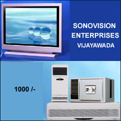SONOVISION  ENTERPRISES - 1000/- - Click here to View more details about this Product