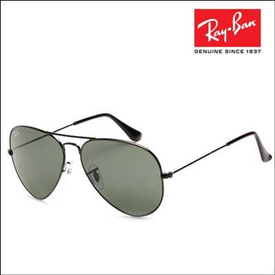 9cb5ffce8b6e ... ray ban day and night glasses price in india ...