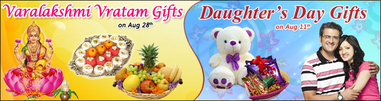 Varalakshmi Vratam and Daughter's Day Gifts